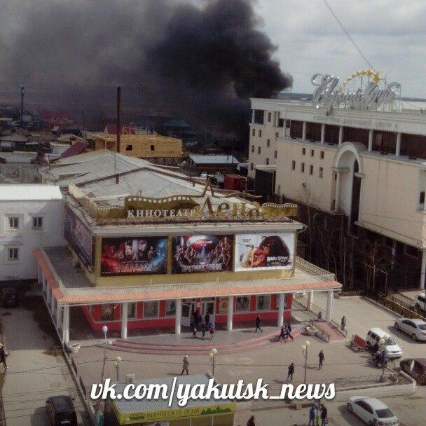 Пожар по ул. Чепалова