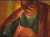 Вера святых 005 - Священное Предание. Жизнь в Боге. Церковь.