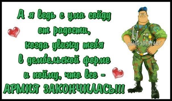 http://cs629325.vk.me/v629325893/5c10/0VITVdm41ec.jpg
