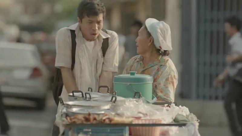 Comercial Tailandés a Conmovido al mundo