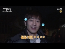 160510 Another Miss Oh BTS 2 - Eric Shocked by Ye Jiwon