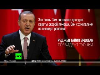 Депутаты парламента Турции объявили голодовку из-за политики Анкары