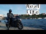 Ghost Rider - 300 кмч по дорогам общего пользования