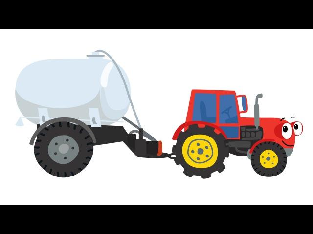 ТРАКТОР - Песенка мультик для детей малышей про машинки