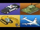 Мультики про машинки, Изучаем транспорт, Собираем пазлы, Мультфильмы для самых маленьких