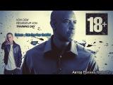 Eminem - Guts Over Fear (feat.Sia)  (Великий Уравнитель)