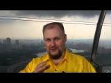 2013.05.23 Практика Самогипноза 4 самосаботаж внутренние конфликты инфо