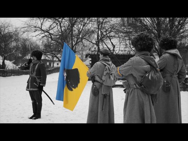 «Українська революція», перша серія (версія оновлена у 2015 році)