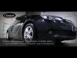 Видео реклама для вашего бизнеса! Профессиональная полировка кузова авто от Osmium studio!