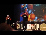 Slum Village - Live in The Hague 05-07-2015