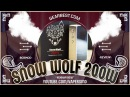 Snow Wolf 200W | from | нежный волк