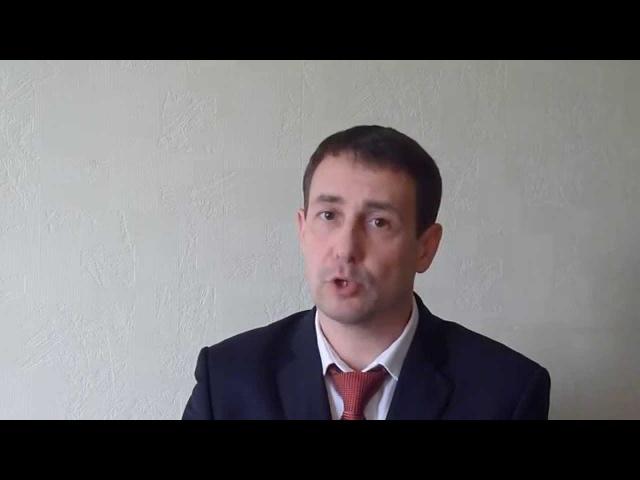 Покупка-продажа недвижимости, советы юриста. Как правильно оформить куплю-прода...