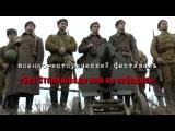 Фестиваль «Без Сталинграда нам не победить» 2015