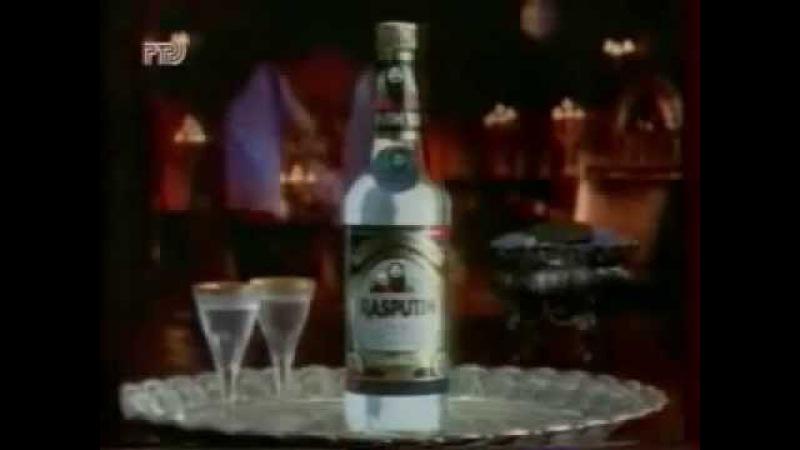 Забавная реклама 90 х Ностальгия Russian advertising 1990 1999