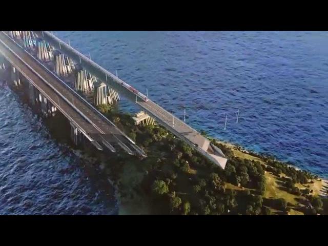 Крымский мост / Crimean bridge