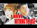 ha joon • yeon doo│i have nothing to lose [ sassy go go mv ]