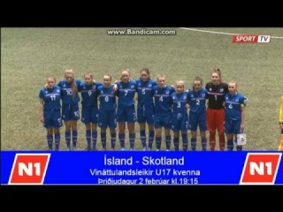 Womens U17 friendly III Iceland - Scotland 3:0
