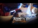 «Чопперы Азерота» — за кулисами в мастерской Орды