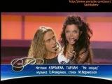 Наташа Королева и Тарзан - Не забуду