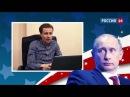 Дети российских чиновников живут на Западе