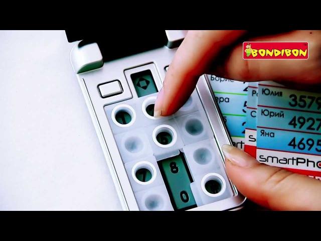 Логическая игра BONDIBON Smart Games - Смартфон