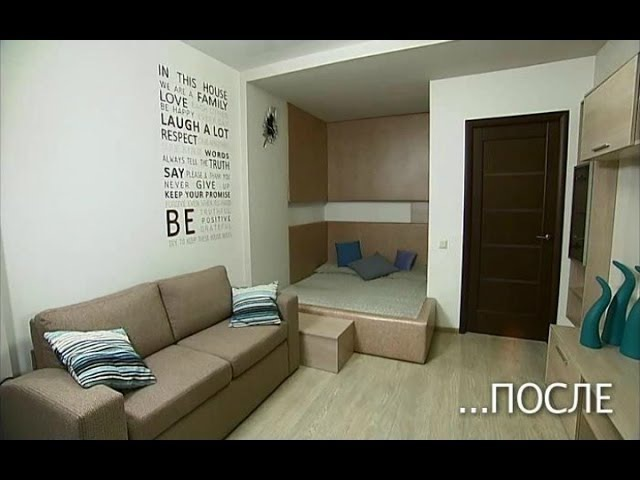Урбанистическая спальня и гостиная в одном флаконе