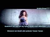 BEST ARABIC SONG (subtitles english) + Lyrics miryam fares - Ghmorni