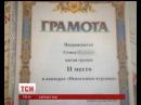 У російському Барнаулі дітям роздавали грамоти із зображенням українського тризуба