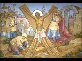 Житие Святого Апостола Андрея Первозванного