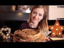 Диетический мясной пирог. Блюдо на новогодний стол