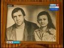 Высоцкий на балконе в Иркутске тёплые воспоминания спустя 40 лет, Вести-Иркутск