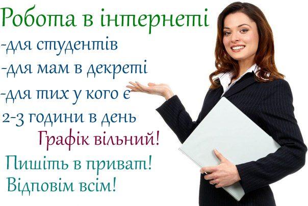 Мария Александрова   Ровно
