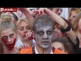 Варшава пережила нашествие зомби