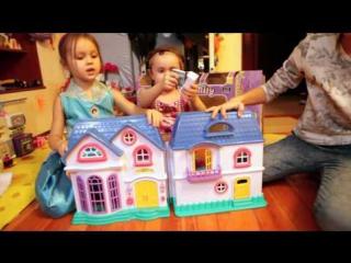 Открываем и играем . Домик с мебелью! Обзор doll House , дом для кукол