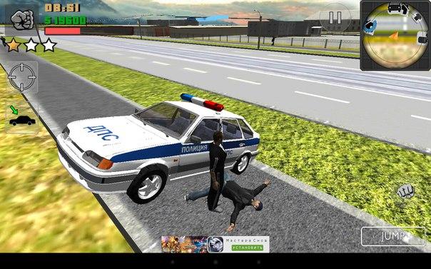 Скачать Игру Криминальная Россия Борис Бесплатно - фото 7