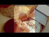 С моей стены под музыку Невiдомий - 07 Varadi Roma Cafe - Kinn Kopog az Eso. Picrolla