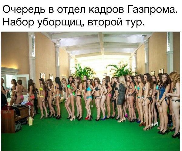 Элитная уборщица Газпрома EmZ7r0Ys2l8