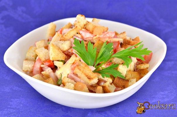 Салат из помидоров с варено-копченой грудинкой, сыром и сухариками #салат #кулинария #помидоры #ужин #вкусно #рецепты Предлагаю вам попробовать простой, но очень вкусный салат из овощей с варено-копченой грудинкой, сыром и сухариками. Такой салат можно приготовить как к ужину, так и на праздничный стол. Готовится быстро при наличии всех продуктов.
