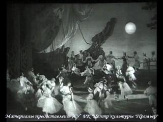 Советская Карелия_1959 год (май)_Муз.театр.Балет Сампо