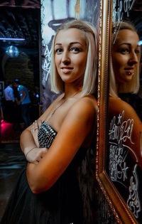 Katrina Grishina