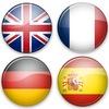 Бизнес, курсы иностранных языков в Москве
