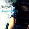 """Группа сервера """"Сервачёк для своих {18+}"""""""