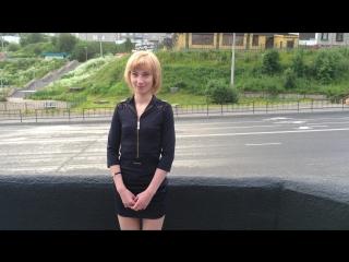 Видео проститутки мурманска фото 696-926