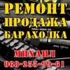 Страйкбол Одесса Арсенал