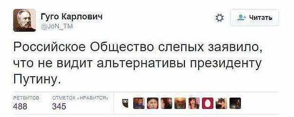 Россия не допустит ПАСЕ к наблюдению за выборами в Госдуму, - спикер Нарышкин - Цензор.НЕТ 6137