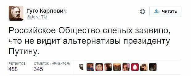 """""""Надоел"""": в ходе антипутинских акций в России задержаны 100 человек - Цензор.НЕТ 3972"""
