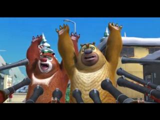 «Медведи-соседи: Зимние каникулы» / «Boonie Bears: Homeward Journey» (2013)