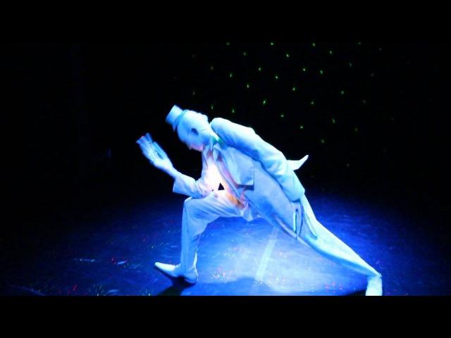 Театр Black Sky White - Цинциннат (Фокусник (кит))