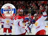 Кубок Первого канала 2015, 2-й тур, Россия - Финляндия - 8:1