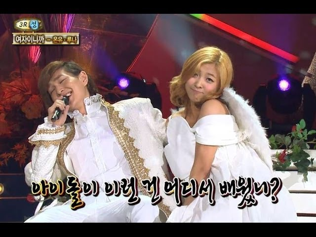 【TVPP】 Luna (f(x)) with Onew - Because Im a girl, 루나(에프엑스) with 온유 - 여자이니까 @ Idol Star Trot Battle